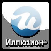 Смотреть онлайн канал Иллюзион+ бесплатно в хорошем качестве