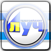 Смотреть онлайн канал Луч бесплатно в хорошем качестве