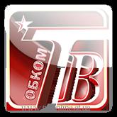 Смотреть онлайн канал ОБКОМ Омск бесплатно в хорошем качестве