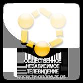 Смотреть онлайн канал ОНТ бесплатно в хорошем качестве