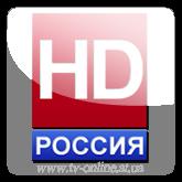 Смотреть онлайн канал Россия HD бесплатно в хорошем качестве