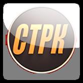 Смотреть онлайн канал СТРК бесплатно в хорошем качестве