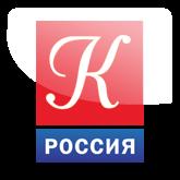 Смотреть онлайн канал Россия Культура бесплатно в хорошем качестве