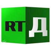 Смотреть онлайн канал Russia Today Doc бесплатно в хорошем качестве