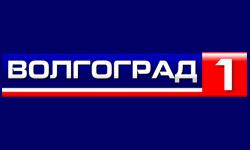 Смотреть онлайн канал Волгоград-1 бесплатно в хорошем качестве