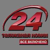 Смотреть онлайн канал 24 Украина бесплатно в хорошем качестве