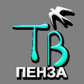Смотреть онлайн канал ТВ Пенза бесплатно в хорошем качестве
